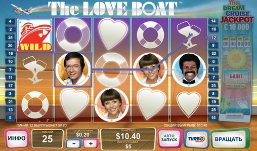 Главные бонусы автомата The Love Boat в клубе Вулкан