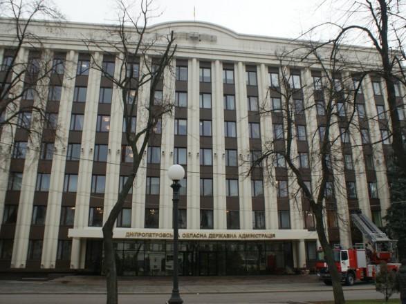 В Днепропетровской области определили 43 места обсервации для людей, которые возвращаются из-за границы