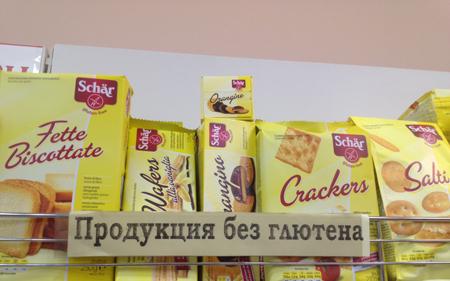 Ученые назвали продукты, которые опасны для здоровых людей