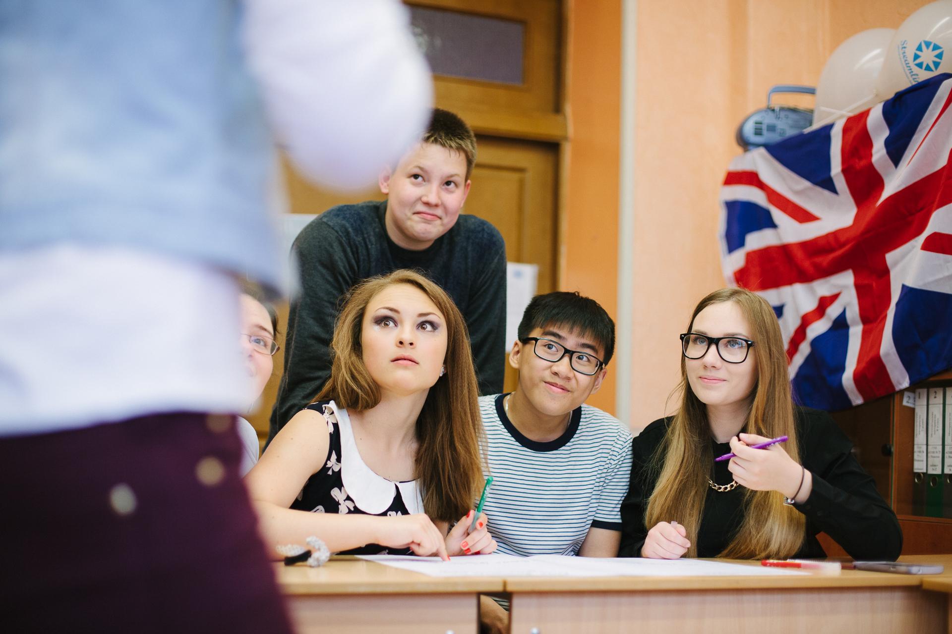 Курсы английского для всех