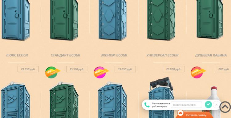 Уличная туалетная кабинка – идеальное решение для дачи