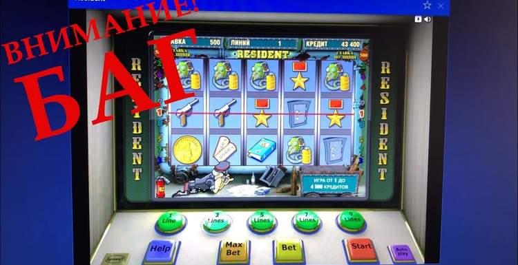 Что следует знать о выигрыше на автоматах Вулкан?