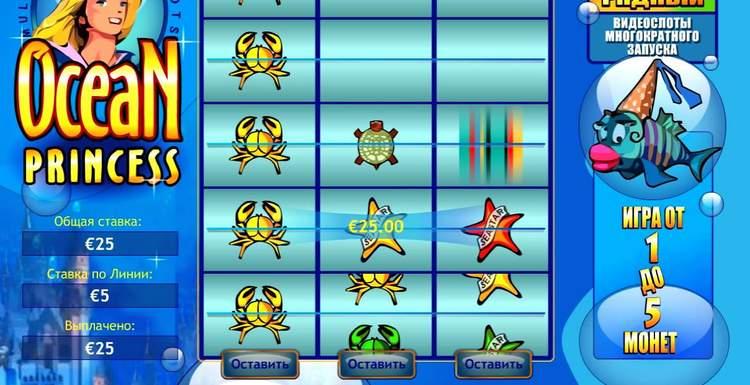 Зеркало Вулкан: символы игрового автомата Ocean Princess