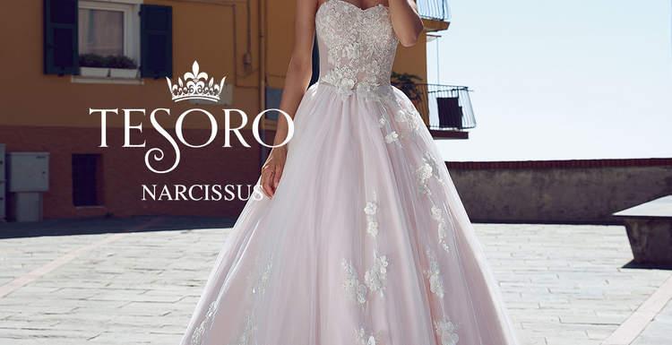 Как выбрать идеальное свадебное платье?
