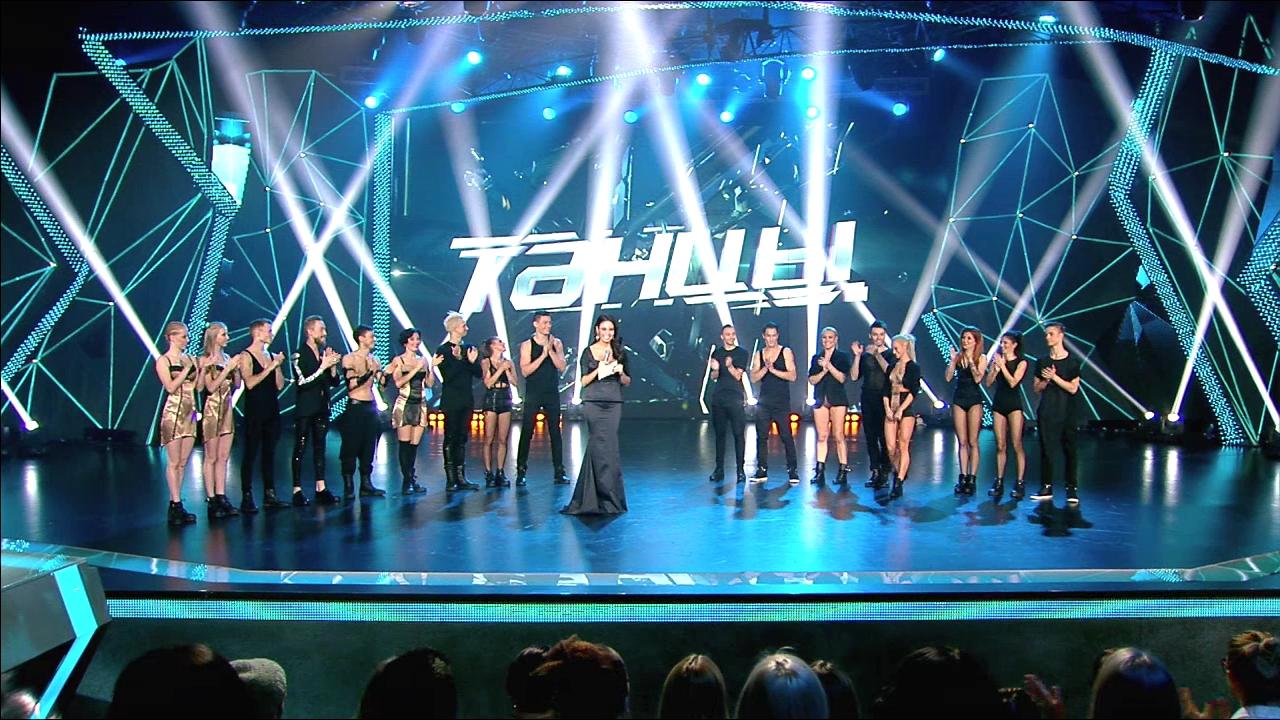 Почему смотреть «Танцы на ТНТ» лучше всего по интернету