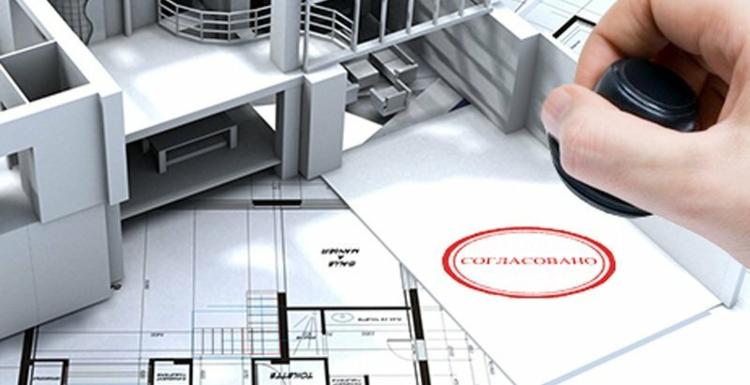 Квартирная трансформация: как из жилого помещения сделать коммерческое?